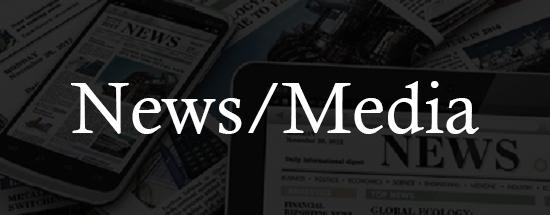 DW News Media Blog